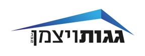 הלוגו של גגות ויצמן